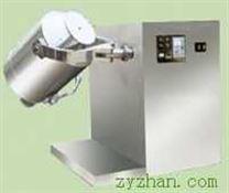 三維混合機/三維運動混合機:干粉混合機價格