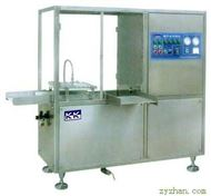 PCQ超聲波洗瓶機