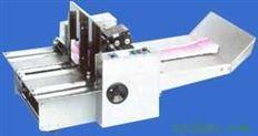 纸盒印字机