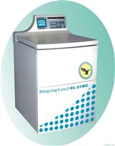 冷凍離心機/立式冷凍離心機:高速冷凍離心機