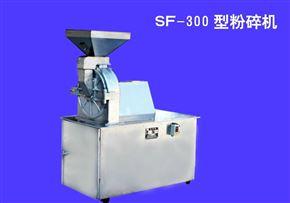 SF-300中药饮片机械
