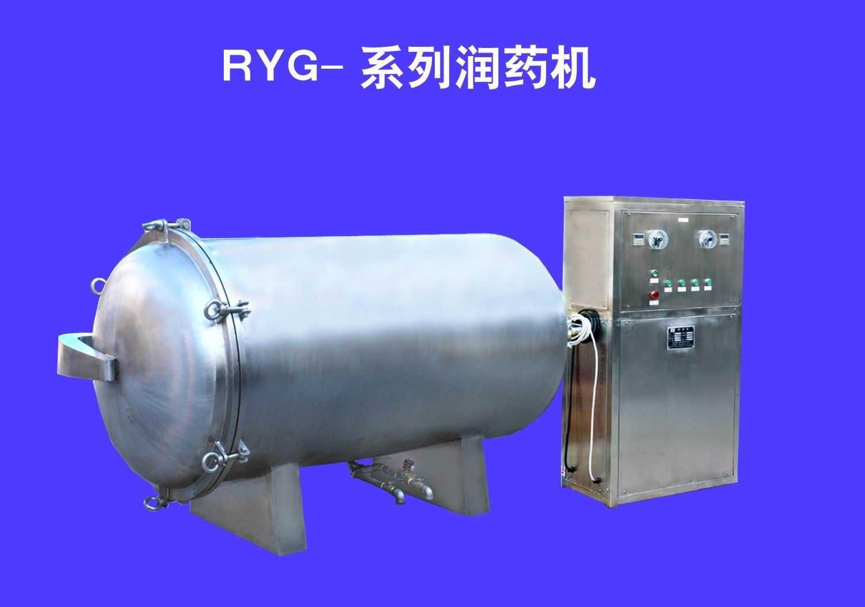 上海康健RYG-200润药机