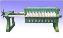 手动板框压滤机