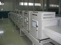 微波食品干燥殺菌設備