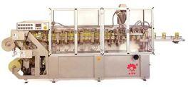 水平式全自动包装机械