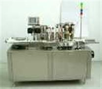 YGX全自動眼藥水灌裝機。
