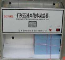 纯水蒸馏水器