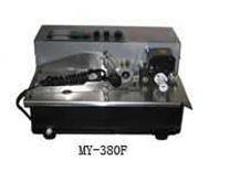 固体墨轮标示机/固体墨轮印字机:打、喷印装置