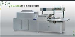 自动热收缩包装机