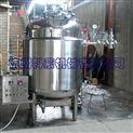 电加热反应罐/电加热反应釜/电加热反应锅