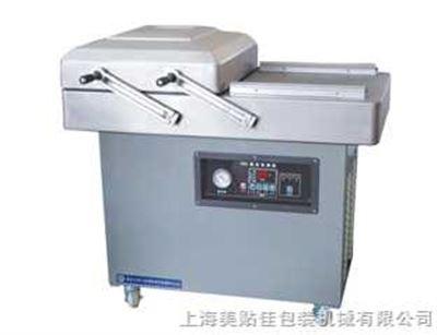 MT400/2S真空包装机