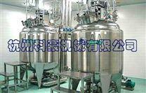 针剂配液机组/针剂配液系统