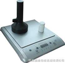 數控手持式電磁感應鋁箔封口機 SHFD-1000型