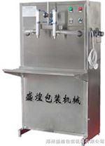 半自动油类灌装机(标准型) SHYG-B型