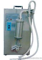 小型定量灌裝機SHDG型