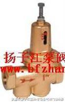 减压阀:(200P)型水用减压阀