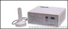 GLF500手持式電磁感應封口機