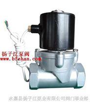 电磁阀:SLPM磁保持脉冲电磁阀