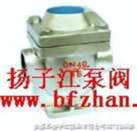 疏水阀:CS15H、CS45H自由半浮球式蒸汽疏水阀