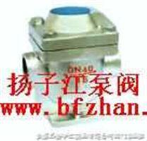 疏水阀:CS15H、CS45H自由半浮球式蒸qi疏水阀