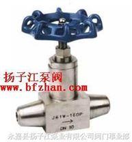 截止閥:不銹鋼焊接截止閥