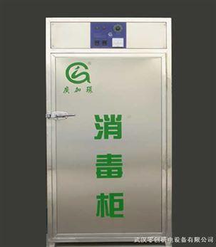 武汉臭氧发生器 武汉维修臭氧发生器 湖北维修臭氧发生器