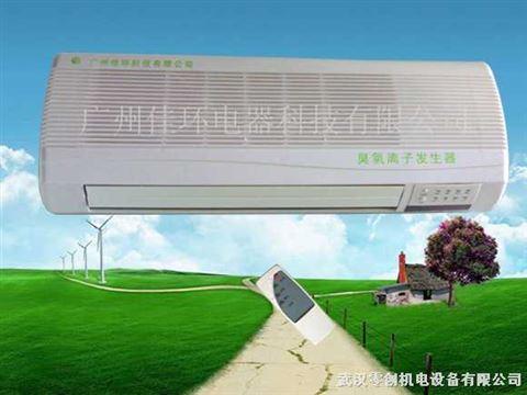 武汉负离子空气净化机 负离子空气净化机 湖北负离子空气净化机