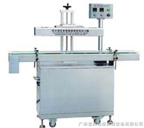 GLF-2100B型自动电磁感应铝箔封口机