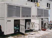 冷水機,中央空調冷水機組