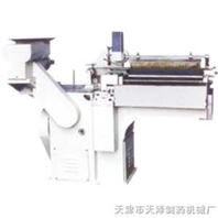 ZTM80-3三辊蜜丸机