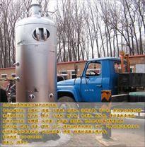 滄州鍋爐唐山鍋爐葫蘆島鍋爐承德鍋爐燃煤蒸汽鍋爐