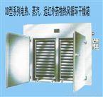 XD型系列热风循环烘箱应用