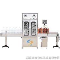 全自動液體定量灌裝機 SHGZ-2型