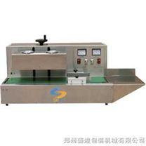 臺式自動鋁箔封口機(封瓶機) SHFT-1300型