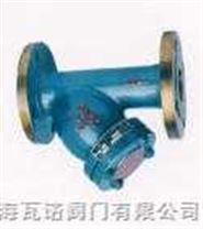 燃气Y型过滤器(煤气过滤器)