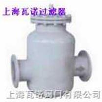 自洁式排气过滤器