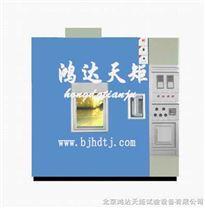 台式恒温检测试验箱 台式恒温恒湿试验机 台式恒温恒湿试验箱
