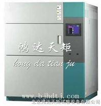三箱式高低温冲击试验箱/温度冲击试验箱/冷热冲击试验箱