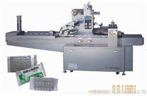 多功能枕式包装机/全自动制药包装机