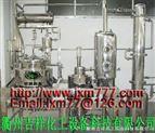 濃縮結晶器