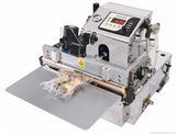 韩国原装进口台式真空充氮包装机