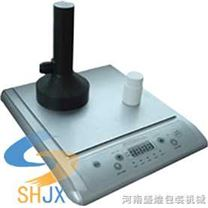 數控手持式電磁感應鋁箔封口機