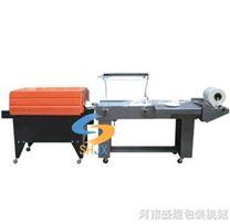 餐具熱收縮包裝機