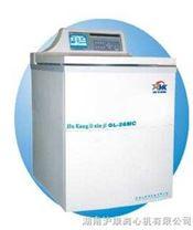 超高速冷冻离心机GL-26MC