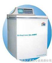超高速冷凍離心機GL-25MC