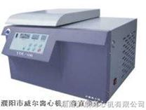 TDL—6M台式大容量冷冻离心机