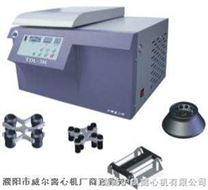 TDL—5M台式大容量冷冻离心机