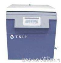 TS5/ TS10台式离心过滤机