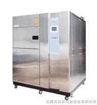 二槽式冷熱沖擊試驗箱——廠家現貨供應