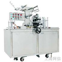 可調式透明膜三維包裝機(帶防偽易拉線)